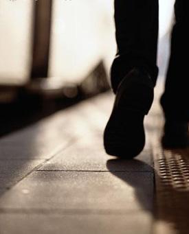 caminarsolo